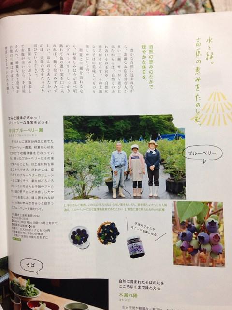 ながさきプレス2 - コピー.jpg
